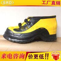 销售 美国salisbury51581/51530绝缘靴 21402绝缘靴现货供应