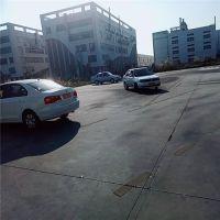 钟宅汽车培训-驾盟科技-汽车培训学校
