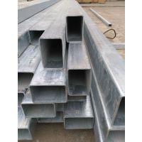 现货供应优质方管  镀锌方管  镀锌矩管 幕墙围栏扶手紧固专用