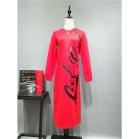 杭州品牌女装华人杰中淑高端时尚优雅货源专柜正品库存一线女装