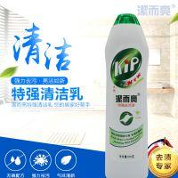 特强去污液洁而亮多功能厨房清洁剂瓷砖不锈钢表面强力除污液