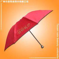 雨伞厂 定做-广宁鸿轩房地产广告伞 三折伞 折叠伞