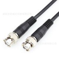供应BNC公对公音视频、监控设备连接线材 Q9跳线 摄像头线