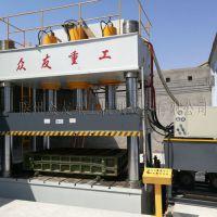 700吨电动三轮四轮车壳拉伸成型液压机 电动车车厢成型压力机