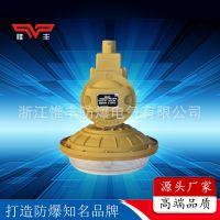生产供应BWD82三防防爆节能无极灯 防爆照明灯 防爆无极灯定制