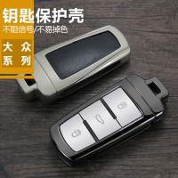 汽车钥匙包适用于大众CC钥匙壳老款迈腾B7钥匙套扣适用于一键