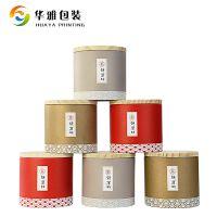 专业定制创意圆形纸盒牛皮纸包装罐环保精美圆筒纸罐纸筒批发定做