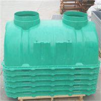 环保型玻璃钢化粪池 江苏SMC分体化粪池 1.5立方 冀州亿恒