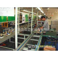 中山验钞机自动组装生产线(链条滚筒生产线),点钞机装配流水线