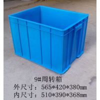 供应广西塑料桶厂家,蔚华塑胶制品有限公司,专业生产
