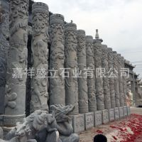 供应石雕盘龙柱子 花岗岩寺庙广场石头柱子 晚霞红文化柱