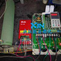 中山艾默生变频器HF20故障说明书 变频器维修
