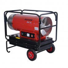 养殖取暖器 工业燃油热风机 永备暖风机 DHC-40