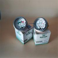 寿力配件寿力油气分离器压差表250003-797