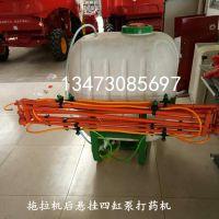 拖拉机改装打药机 农用喷药机价格 打药机机械