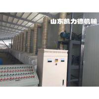 大型工业带式烘干机 连续式工业烘干设备 全自动网带烘干机