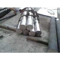 供应商虎monelR405不锈钢板材