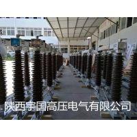 西安GW4高压隔离开关厂家 咸阳干式变压器型号 宇国电气推荐