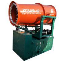 70米射流喷雾机高塔式除尘神器雾炮多少钱