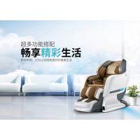 濮阳万家福健身器材-荣泰8600s按摩椅多少钱一台