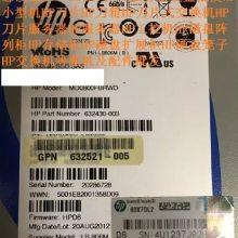 632506-B21 632639-001 800GB SAS SSD HPE服务器固态硬盘
