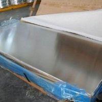 HSi80-3高耐蚀合金。HSi80-3硅黄铜价格