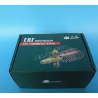 鸿森HS-410A雪种冲氟组合套装 批发加氟维修工具 鸿森制冷配件