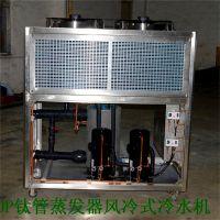 超低温冷却液循环机比泽尔压缩机GC--8AS制冷高川牌