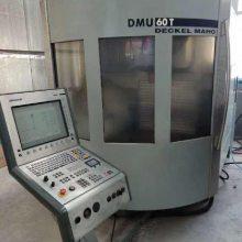 厂家直销售【德玛吉DMU60T五轴联动加工中心】