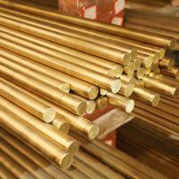 日本三宝H62黄铜圆棒 实心铜棒 六角铜棒 空心六角棒 黄铜方管