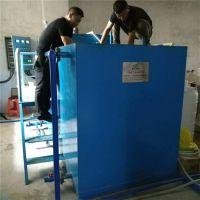 柳州柳城养殖养猪废水处理达标排放 选华兰达污水处理设备