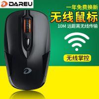 达尔优LM110G 省电2.4G无线鼠标 笔记本台机通用电脑usb办公鼠标