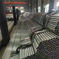 供应DN25镀锌圆管 穿线管 温室大棚钢管1寸(2.5) 规格齐全