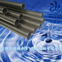 北京信烨DN65薄壁不锈钢水管|冷热水管|卡压式连接304不锈钢水管