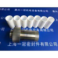 高压不锈钢水热反应釜四氟乙烯内胆配件 高压消解罐 实验室容器