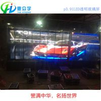 北京厂家供应定制P3.91 LED透明玻璃屏