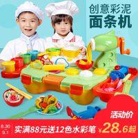 北美儿童厨房玩具套装橡皮泥面条机过家家男孩女孩做煮饭玩具宝宝