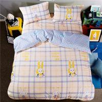纯棉被套单件被单学生床单人三件套1.2m1.5米床上1.8被罩宿舍四件