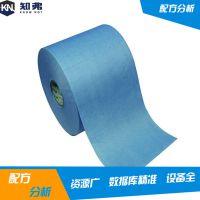无尘纸成分分析 胶合无尘纸 防静电产品 无尘纸检测分析 工业诊断