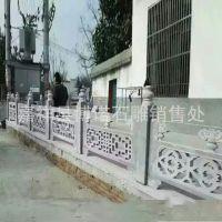 厂家专业加工 订做各种石雕  栏杆   栏板