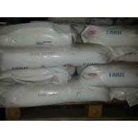 长期提供 美国杜邦 Elvax® 260A