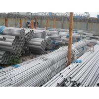 北京316不锈钢厚壁管代理公司