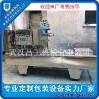 羊肉卷牛肉卷盒式包装机适用于火锅店 吕工塑料盒装串串封口机厂家