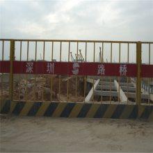 潮州安全防护网热销 河源工地安全网 佛山防护栏杆图片