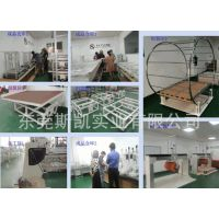 sL-L32气动式自动切片机 气动裁片机气动切片机