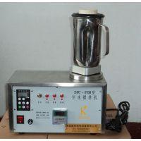 森欣DFC-0708恒速搅拌机,水泥浆恒速瓦楞搅拌机