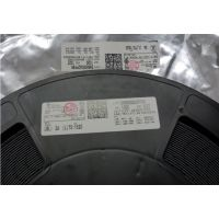 HC220F780NAM ALTERA 进口原装正品