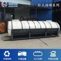 安徽10吨卧式储罐_聚乙烯卧式储运容器
