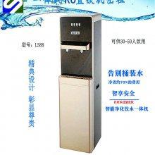 租赁直饮水机需要注意哪些问题?