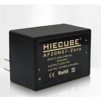 工业级模块电源220V转20V高性价比电源模块